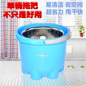迷你单桶旋转拖把桶甩干桶单驱动自动地拖拖布桶家用墩布省力拖把