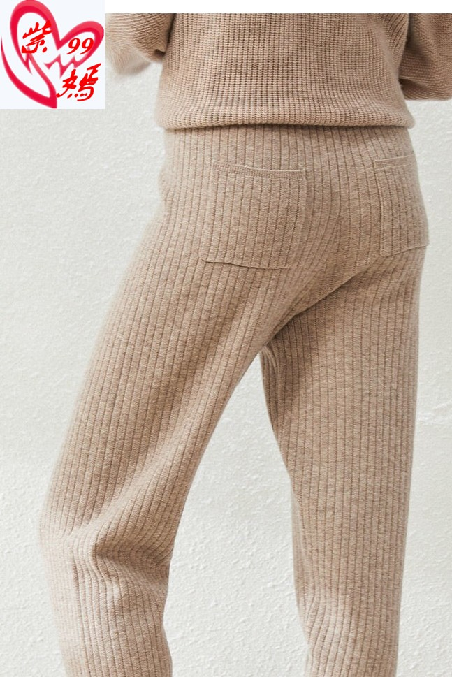 Autumn and winter 2020 new pure cashmere Harem Pants knitted Beige toe band drawstring casual versatile pocket Capris