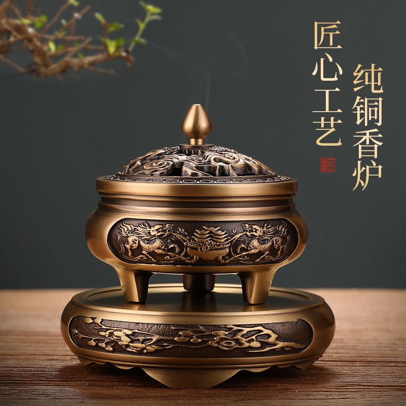 纯铜香炉熏香沉香安神盘香三足香炉家用室内紫铜香薰炉供佛檀香炉