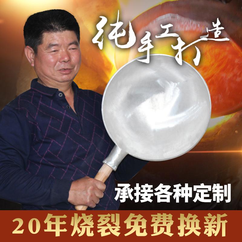 精品铸铝炒锅无涂层铝锅手工铸铝木柄无涂层不生锈炒菜锅铝尖炒锅
