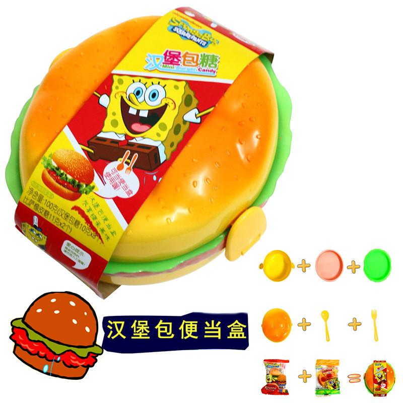 海绵宝宝汉堡包可微波便当盒软糖果维C橡皮糖果儿童创意休闲食品