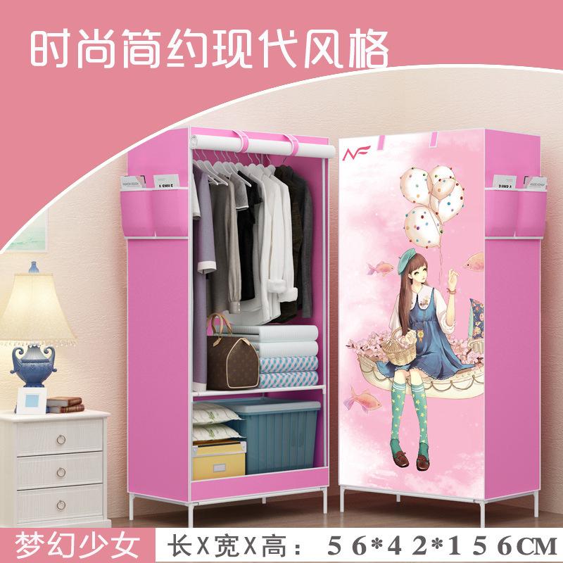 小號布藝簡易單人衣櫃組裝掛放衣服衣櫥柜子摺疊鋼管加厚老布收納