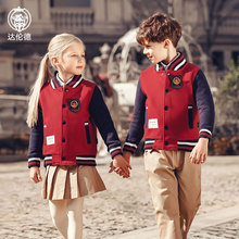 Dalund Kindergarten Kindergarten Clothes Spring and Autumn Suits for Primary School Students Spring and Autumn Sportswear Class Clothes