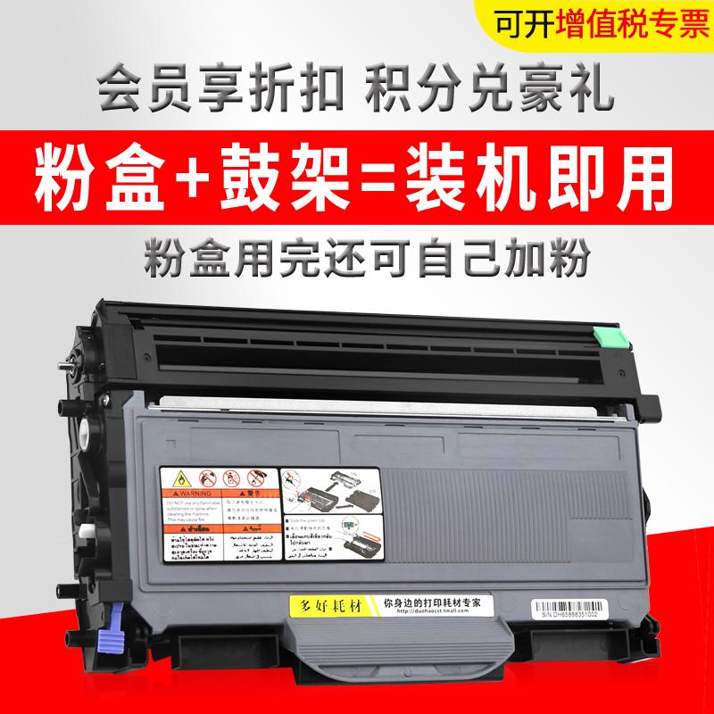 多好易加粉适用联想M7205墨盒LJ2200L硒鼓2250N M7215 M7250N 7260N粉盒套鼓LD2922晒股LT2822打印复印一体机