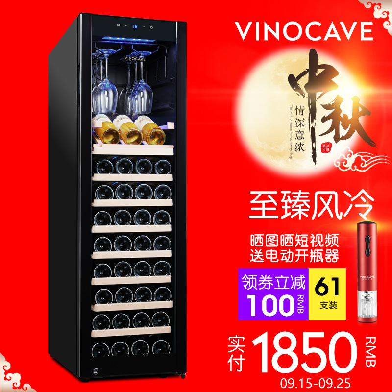 Vinocave/ размер обещание карта муж CWC-160A сжатие машинально термостатический вино кабинет домой лед бар