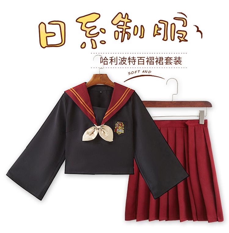 哈利波特夏季日式学生水手服jk制服裙子正统学院校园衣服女全套jk