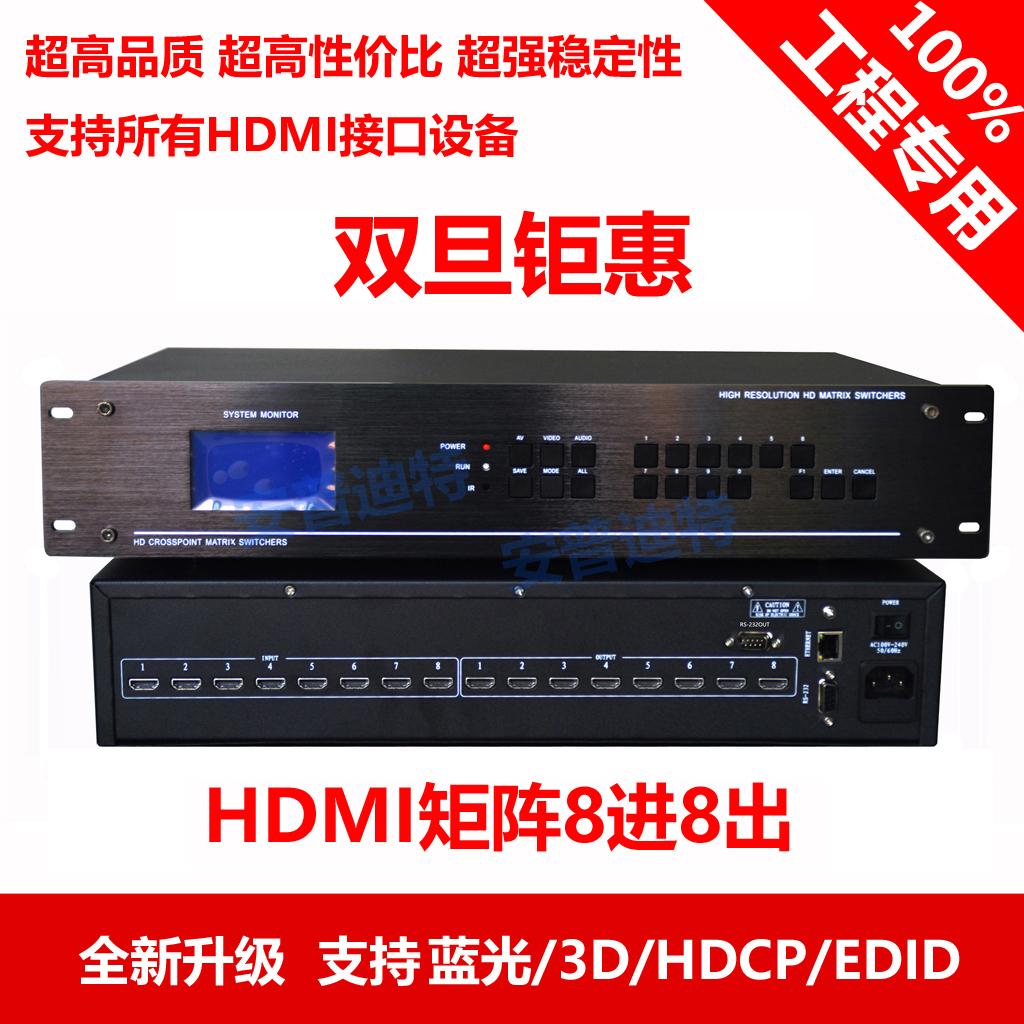 HDMI квадрат передний 8 продвижение 8 из 4 продвижение 4 из 16 продвижение 16 из 24 продвижение 24 из 32 продвижение 32 из 40 продвижение 40 из переключение устройство