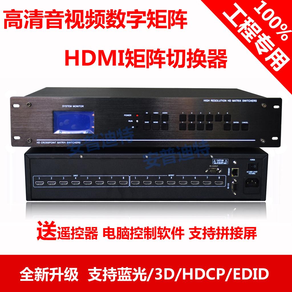 Hdmi квадрат передний 8 продвижение 8 из 16/24/32/48/64/72/80 продвижение 16/24/32/48/64/72/80 из