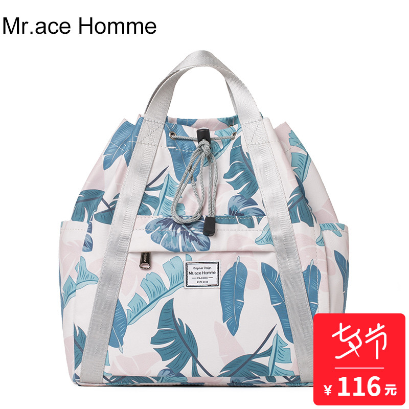 Mr.ace Homme新款手提女包韩版潮女双肩包休闲旅行小背包小清新