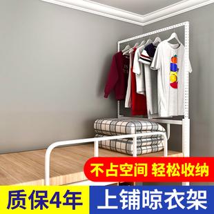 学生宿舍挂衣服神器置物架上铺床头挂钩收纳住校床上衣架空间大师