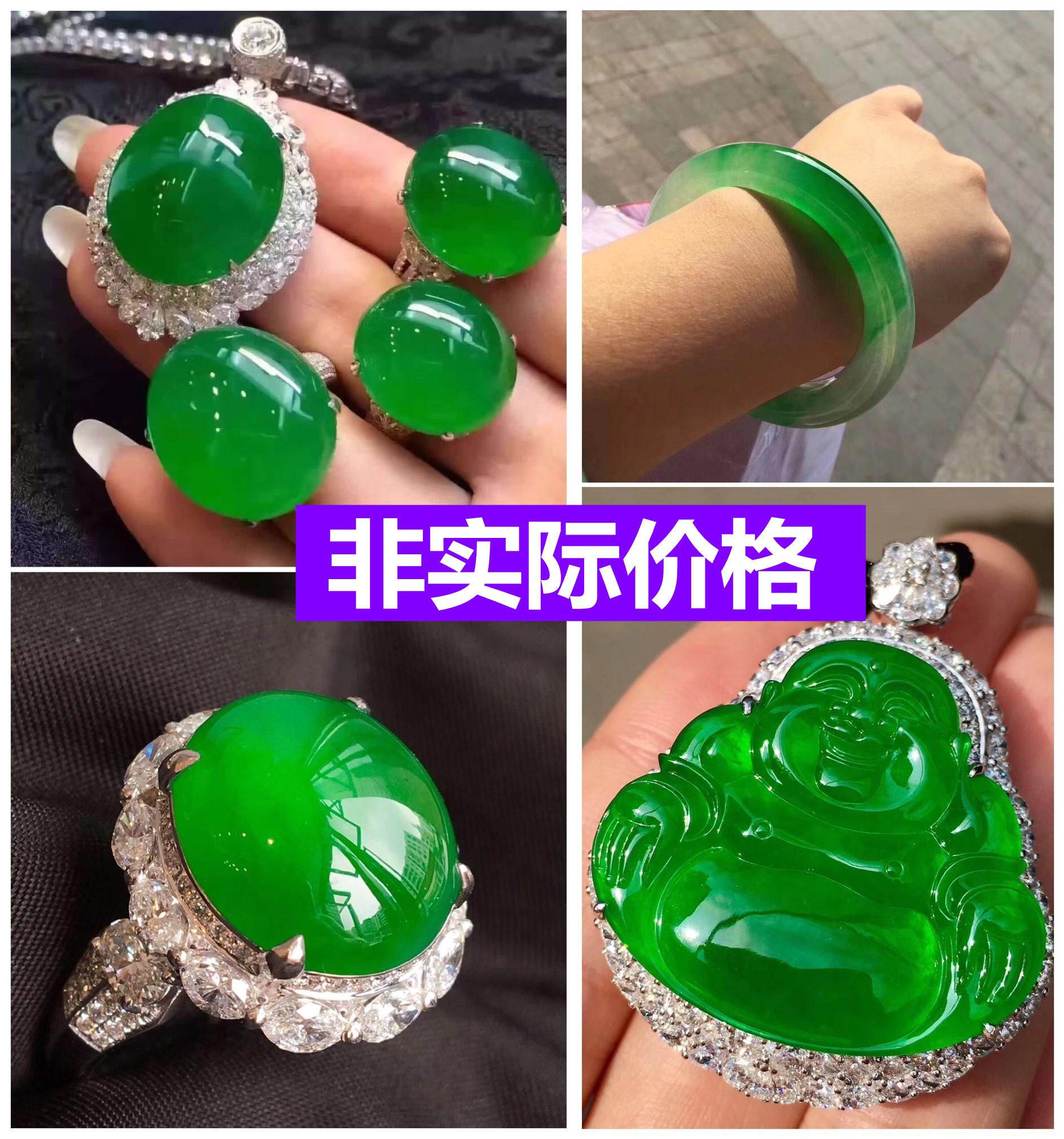 高端翡翠A货冰种满绿手镯佛公吊坠戒指蛋面珠子项链收藏送礼 工厂