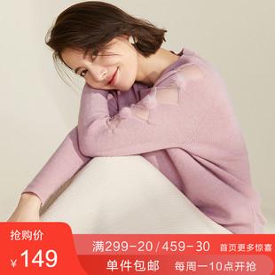 【抢购价149元】2019新款女装清新圆领针织衫百搭镂空套头毛衣女
