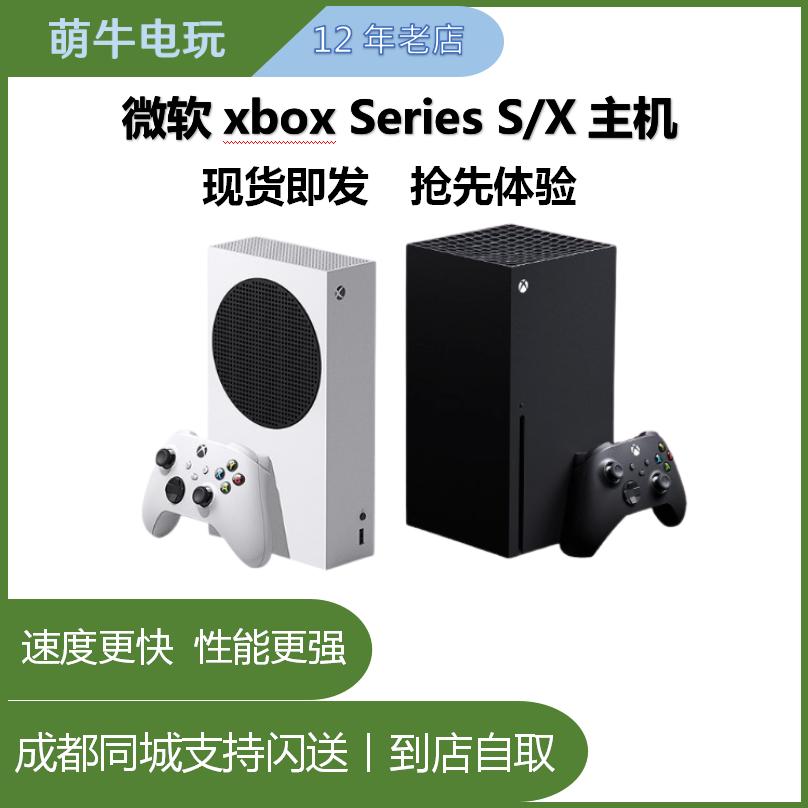 微软xbox series s x主机4k游戏机