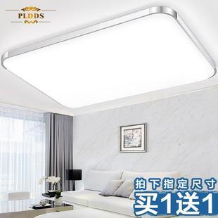 LED吸顶灯客厅灯卧室灯具简约现代大气家用长方形大灯北欧吊灯饰