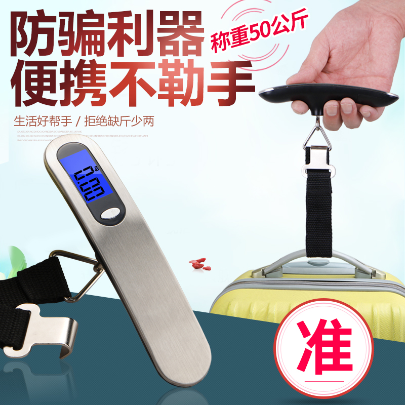 Portable portable electric hanging scale household luggage scale weighing Mini spring scale 50kg high precision small scale express convenient