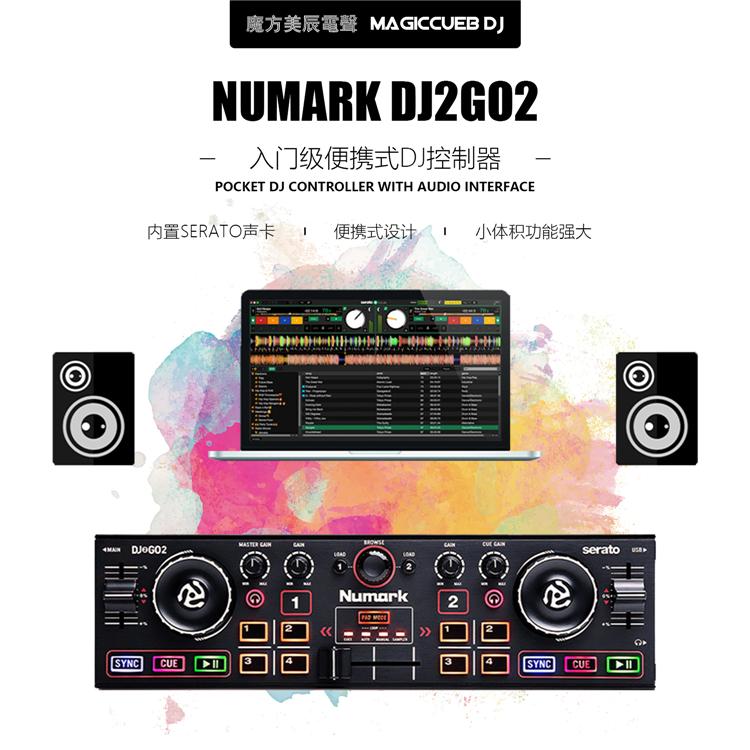 DJ установки / микшеры Артикул 564779553631