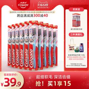 【61狂欢价】高露洁牙刷软毛套装纤柔10支+5支家用家庭装