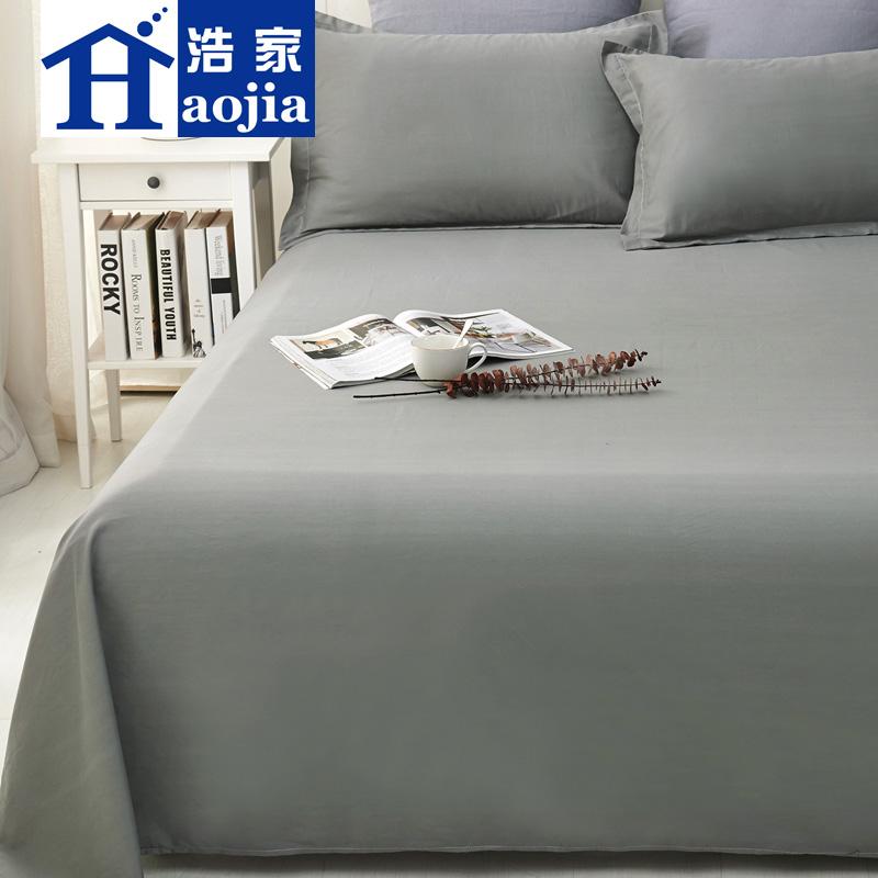全棉床單單件純棉加厚純色布料學生宿舍單人格子白色粉色兩用被單