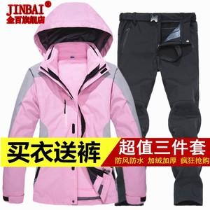 户外冬季冲锋衣套装男女三合一加绒加厚两件套大码情侣滑雪服衣裤