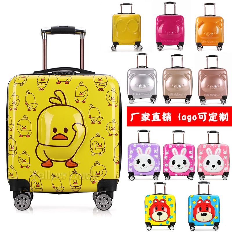 儿童拉杆旅行箱女童行李箱轻松熊小孩行李箱18寸卡通箱20寸小熊箱