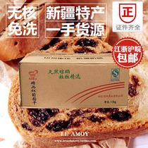10kg新疆特产烘焙原料新疆吐鲁番提子干星牌红提子干无核红葡萄干
