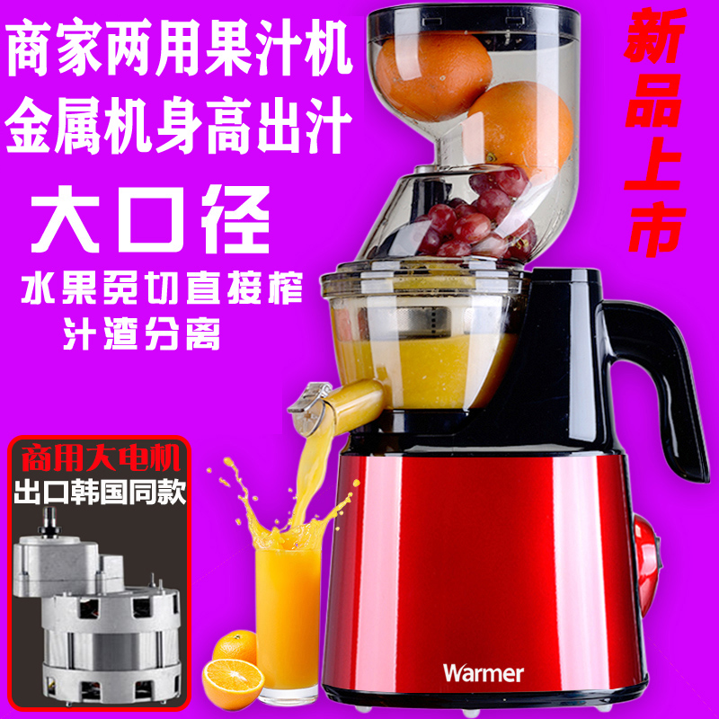 New commercial large caliber raw juice machine residue juice separation Juicer electric household multifunctional Juicer deep fried juice