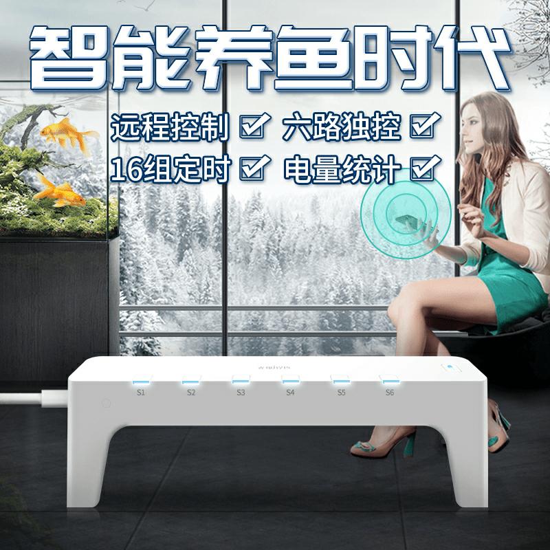 Счастливый печать wifi аквариум контролер умный аквариум таймер переключатель выход вода гонка коробка контролер специальный вставить строка