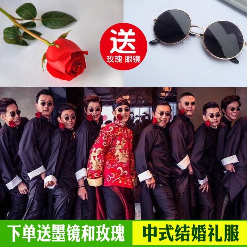 中式伴郎服马褂结婚伴郎团礼服相声大褂长衫长袍民国唐装男兄弟装