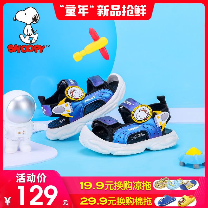 史努比童鞋男童凉鞋夏包头儿童机能防滑软底2-3岁宝宝男孩中小童