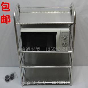 包郵 不鏽鋼廚房置物架微波爐架 儲物架整理收納架層架金屬架子