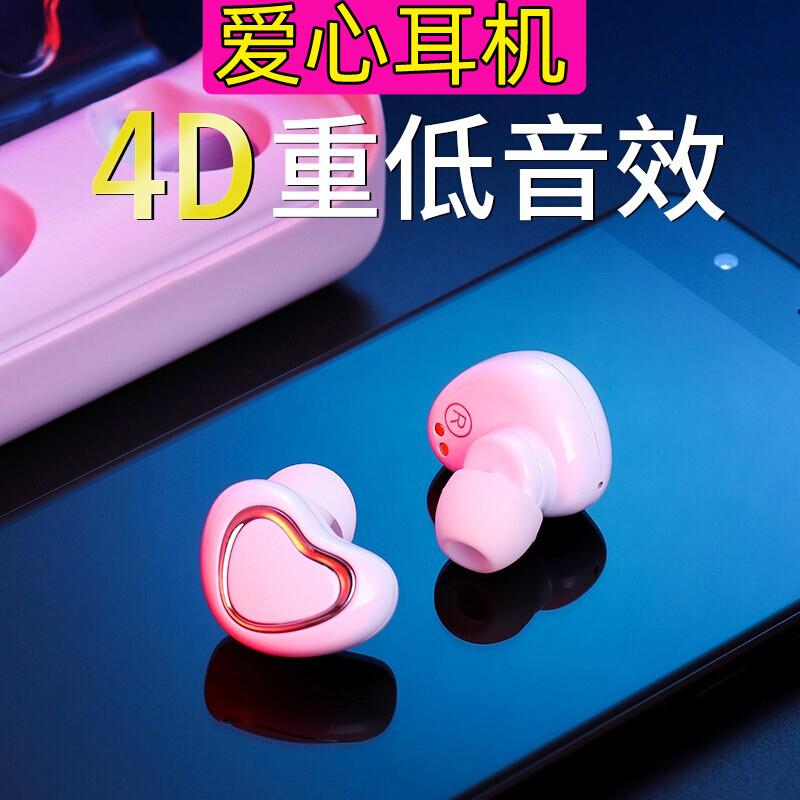 券后78.00元蓝牙耳机双耳单耳苹果小米vivo男士女生可爱款oppo无线高音质专用