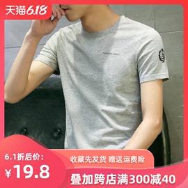 男装韩版纯棉潮流男士短袖T恤潮牌半袖体桖夏季上衣服打底衫长袖图片
