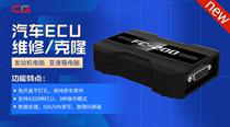 发动机变速箱电脑克隆维修检测仪FC200汽车防盗ECU专家长广科技