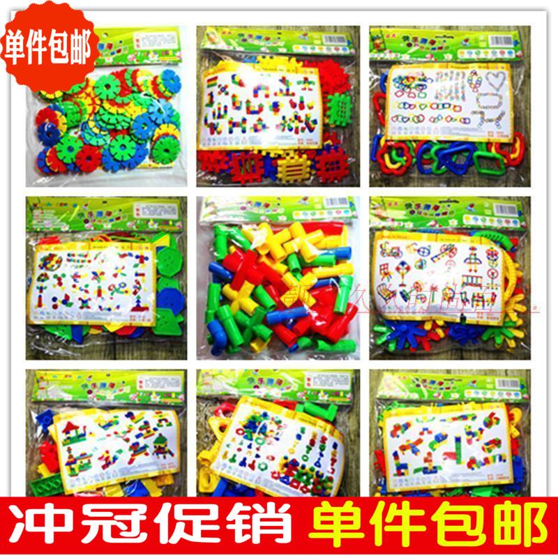 幼兒園積木拼裝拼插拼接積木桌面益智兒童玩具雪花片串珠水管積木