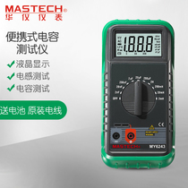 Mastech Chinese Instrument Digital Capacitor inductor tester MY6243 capacitor measuring instrument