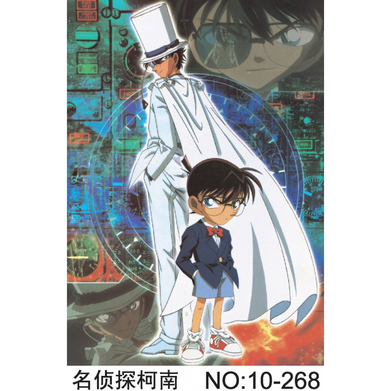 New years gift 1000 pieces 1000 pieces of jigsaw puzzle cartoon Detective Conan