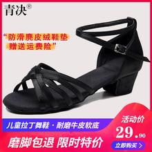 拉丁舞鞋儿童女孩舞蹈鞋中跟软底少儿女童恰恰高跟练功初学者夏季
