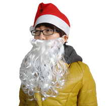 Thousand Chic square Christmas decorations Santa Claus dress up supplies big beard Santa white beard fake beard