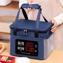 保温箱冷藏箱袋包车载冰箱户外冰袋便携式外卖箱大容量家用保冷袋