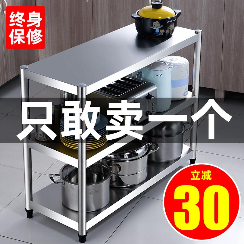 不锈钢厨房置物架落地多层微波炉烤箱橱柜储物架子三层收纳架货架