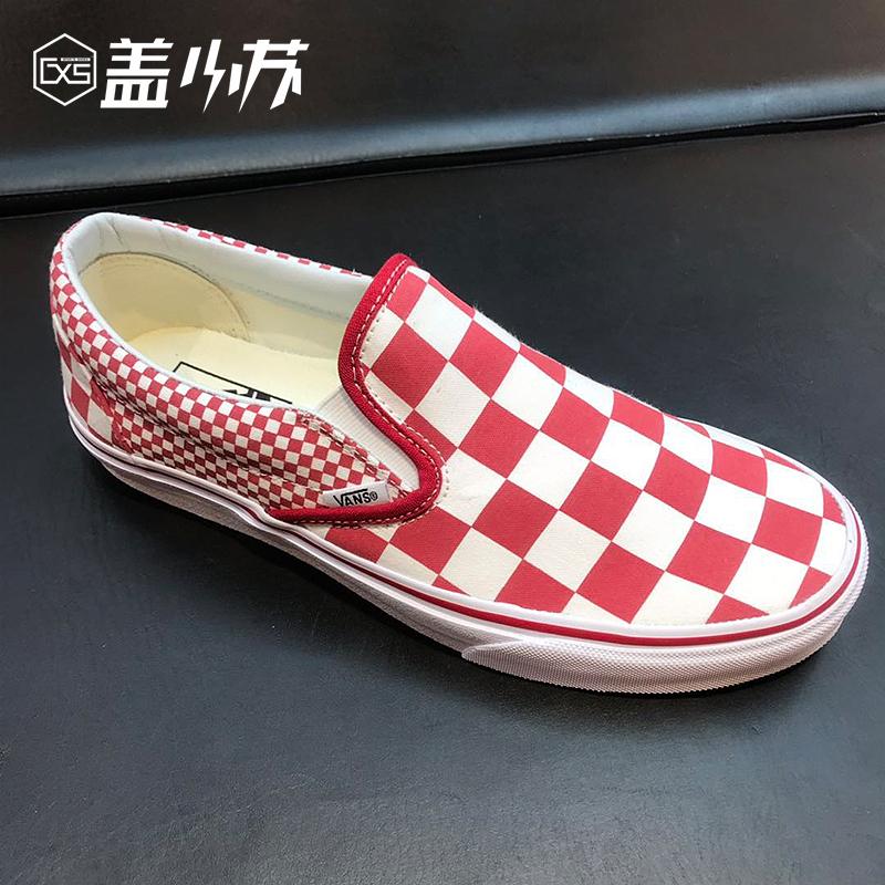 假一赔十vans /范斯男女鞋slip on帆布鞋