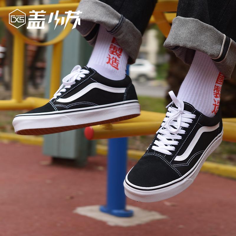 Vans/范斯女鞋男鞋Old SKool帆布鞋休闲板鞋VN-0D3HY28经典黑券后329.00元
