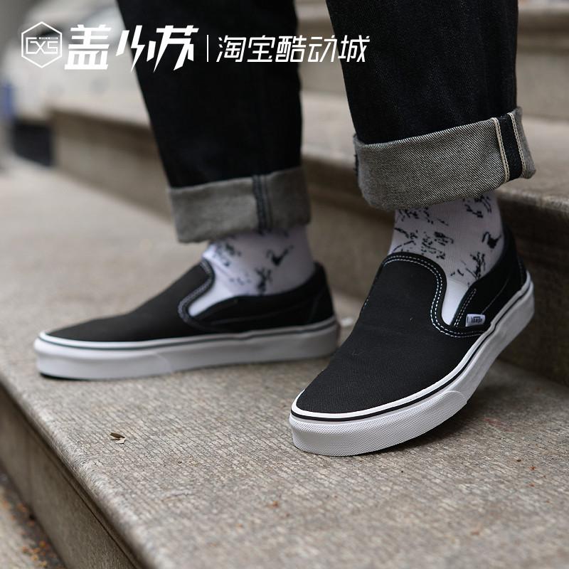 VANS/范斯Slip-On黑白经典情侣男女鞋懒人帆布鞋板鞋VN-0EYEBLK