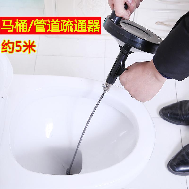 通下水道神器通马桶工具家用一炮通厕所疏通器捅管道堵塞手摇
