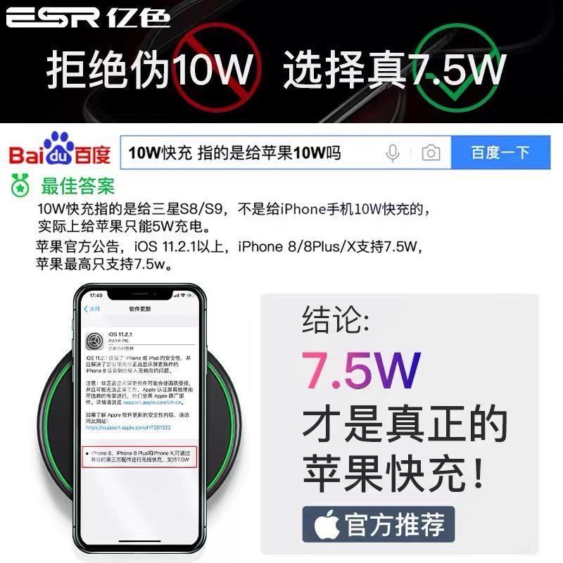 亿色苹果X无线充电器XR头iPhone11 Pro Max手机XS快充8Plus专用iPhoneX小米9华为P30三星立式无限8P车载通用
