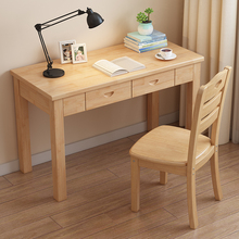 Solid wood desk simple Chinese home desk student desk bedroom study desk desk desktop computer desk