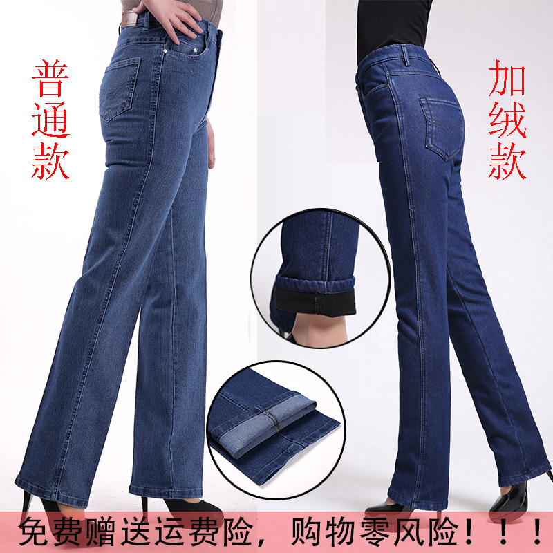 Autumn and winter clothing middle aged and old age jeans womens trousers with plush and thickened straight tube high waist loose size middle aged mothers dress