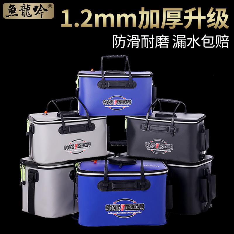 鱼��吟加厚EVA打水桶方形折叠钓鱼桶带绳 活鱼桶 鱼护桶 装鱼水箱