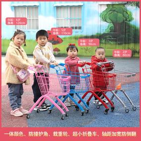 超市购物车男女宝宝生日礼物玩具车