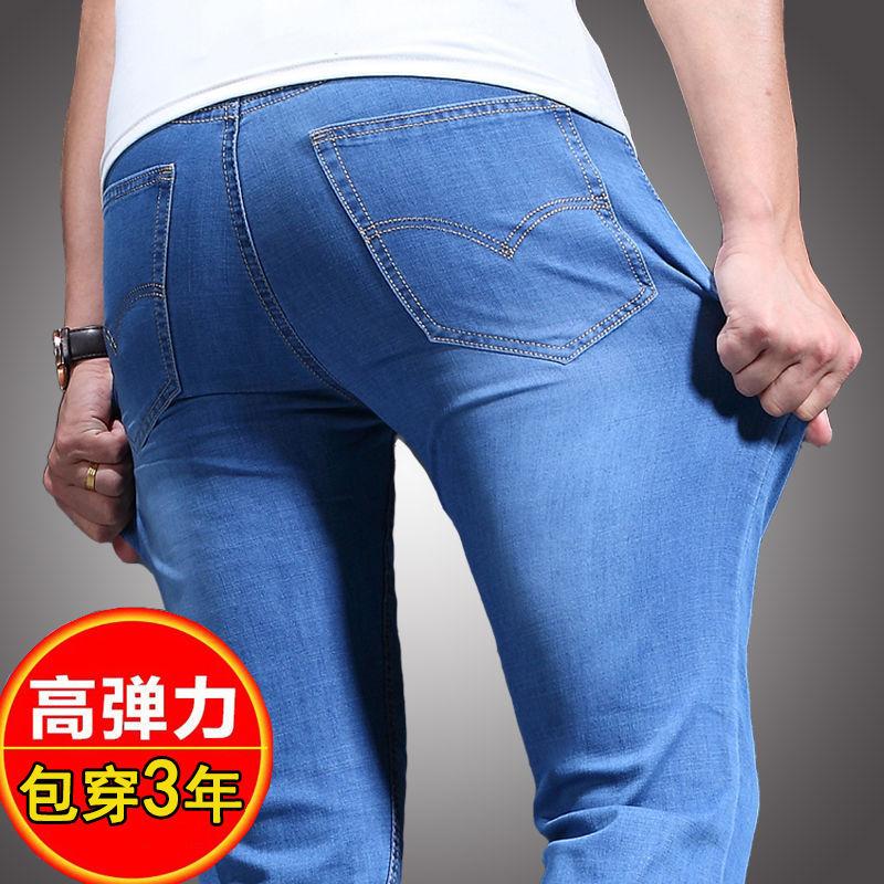夏季薄款宽松男士牛仔裤直筒弹力修身休闲百搭大码浅色透气长裤子